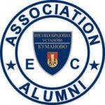 Алумни асоцијација при П.В.П.У Еуро Колеџ ги повикува сите алумни членови