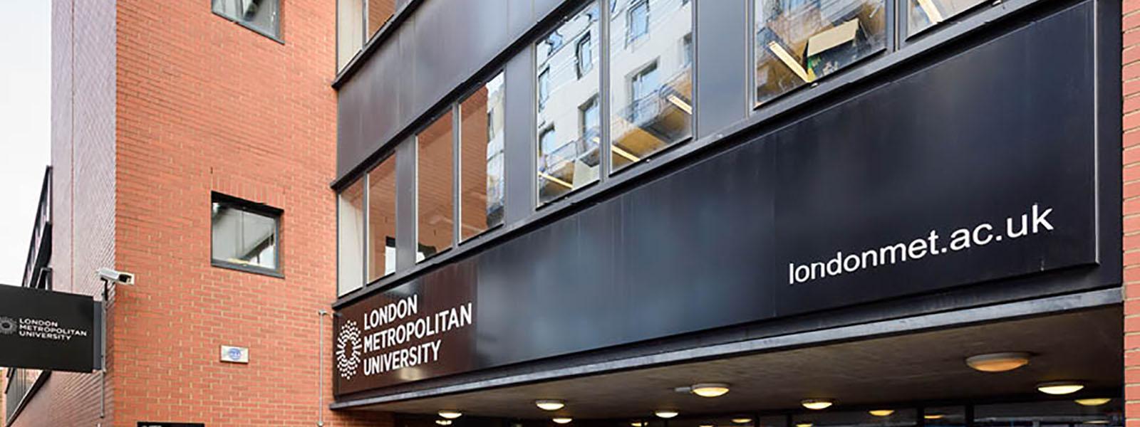 Валидиран партнер на Лондон Метрополитан Универзитет